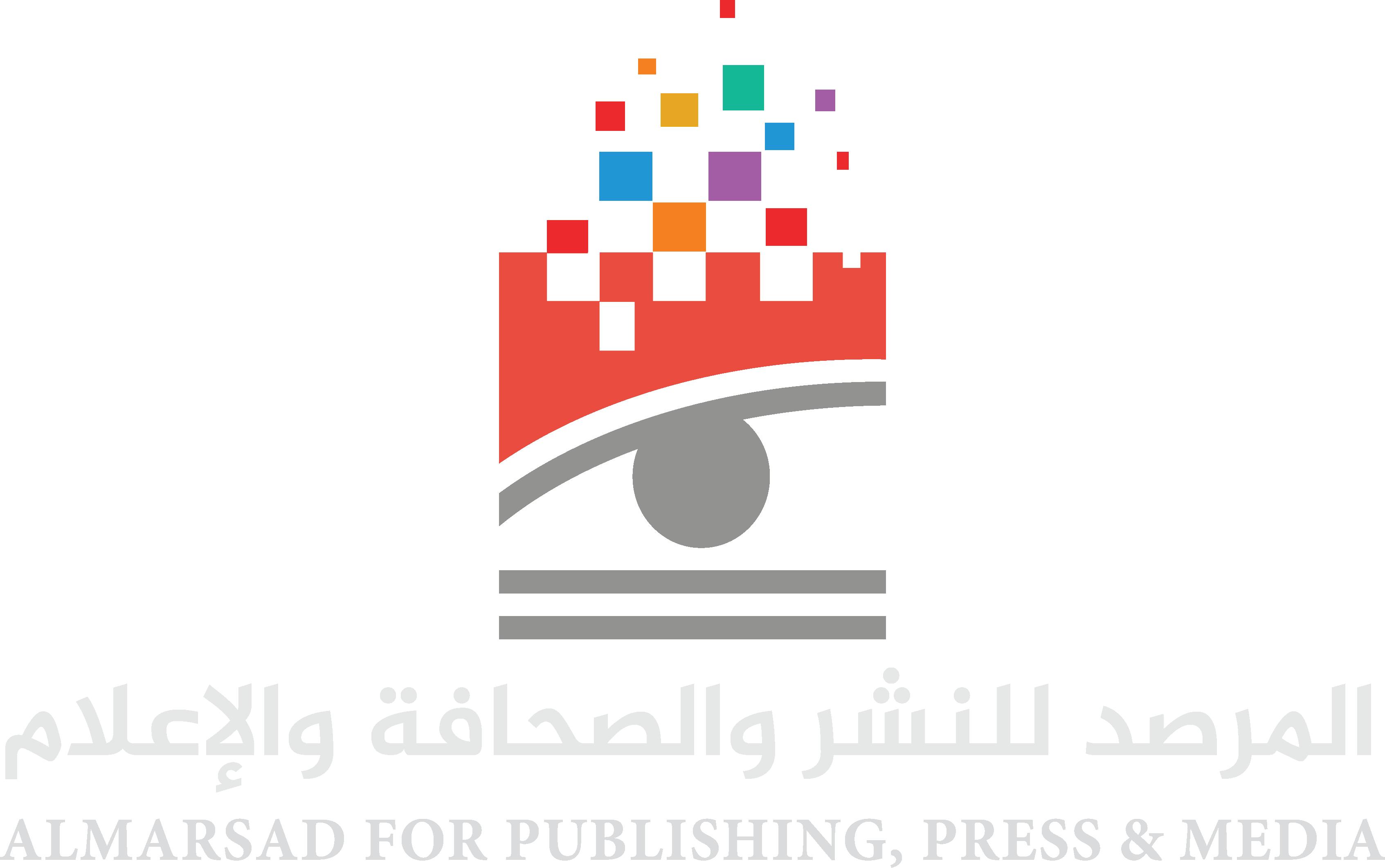 تقارير دورية ونشرات متخصصة