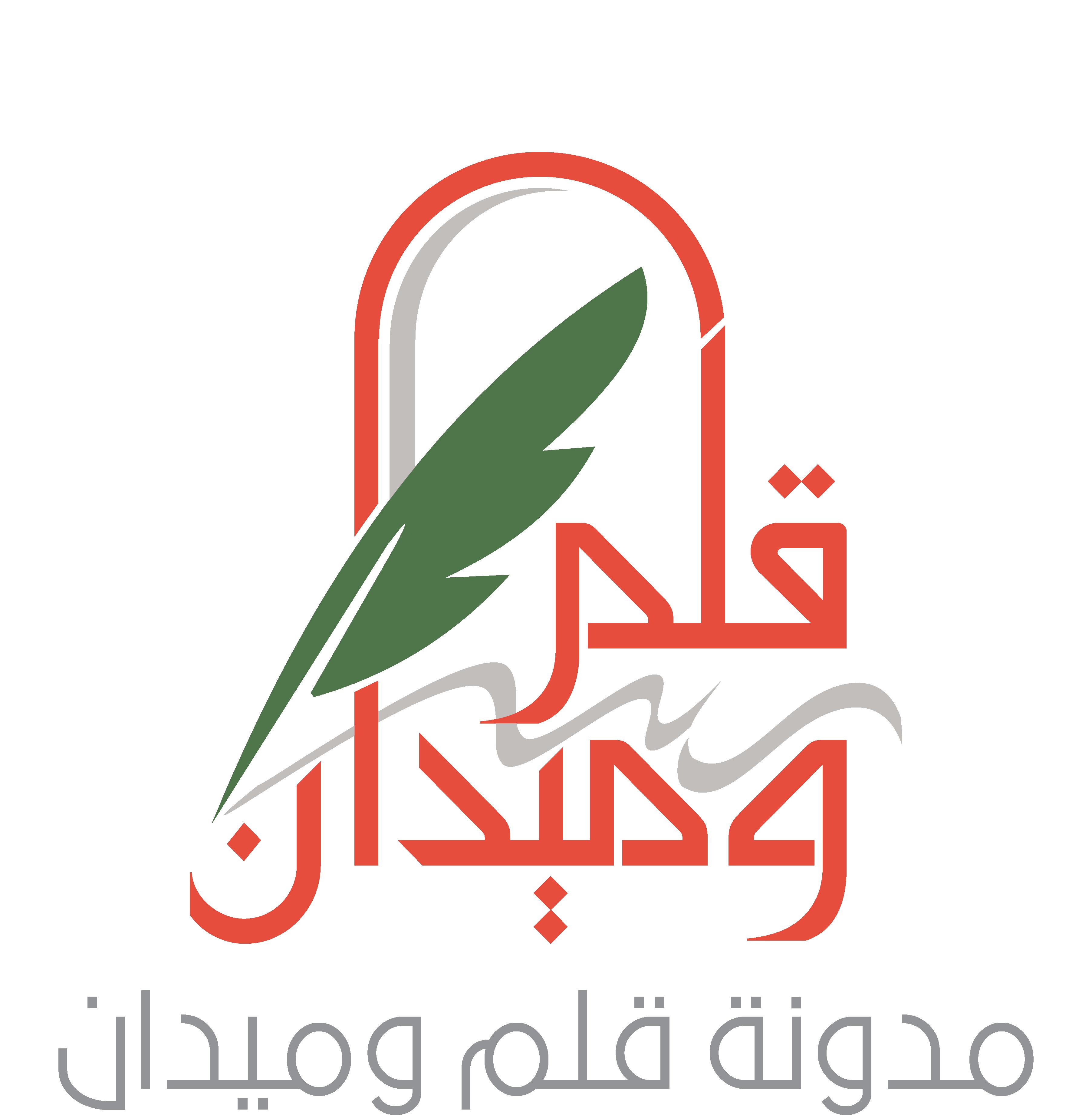 نبض الشباب من قلب الميدان