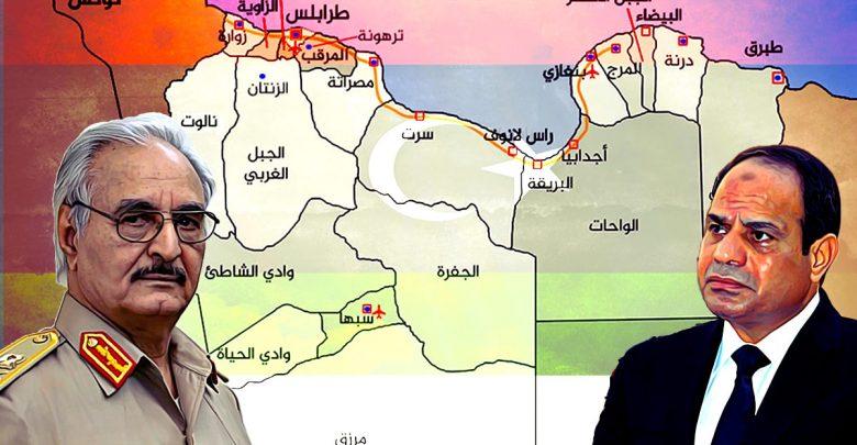 الدور المصري في ليبيا: المحددات والأبعاد