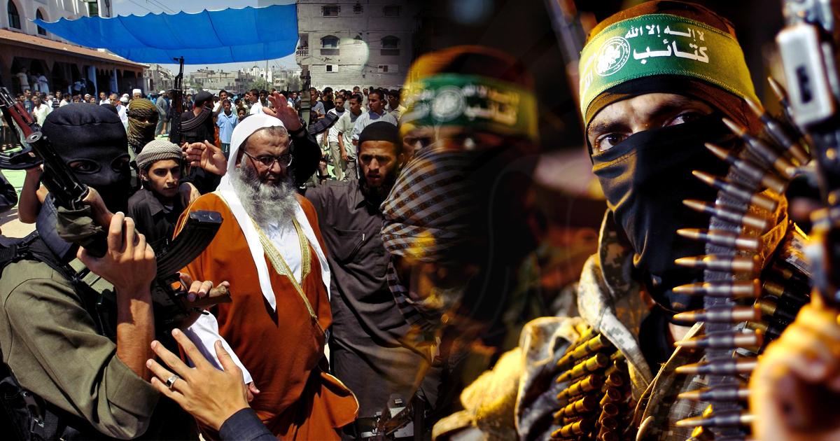 حماس والحركة السلفية في قطاع غزة الواقع والآفاق