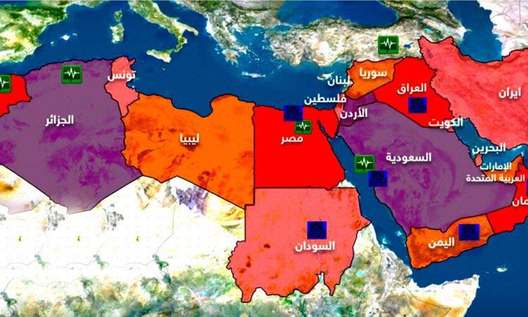 جدالات الأمن والإرهاب في الشرق الأوسط