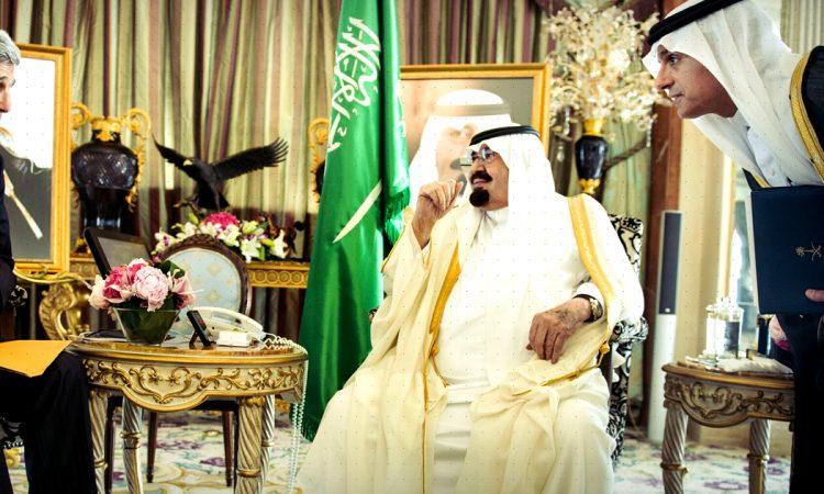 أسلمة-الدولة-الحديثة-السعودية-نموذجا
