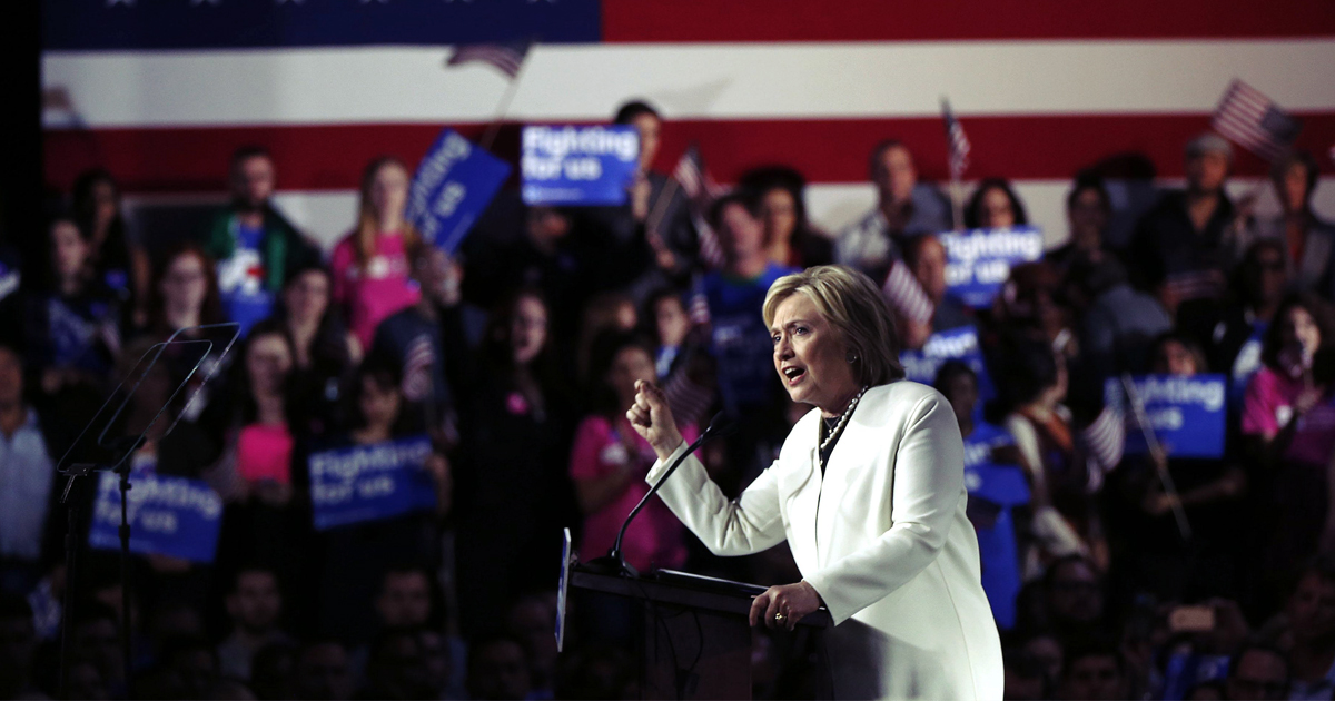 توجهات السياسة الخارجية عند هيلاري كلينتون