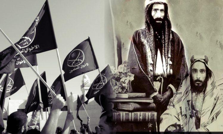 قصة أيديولوجيتين: الوهابية والإخوان المسلمين