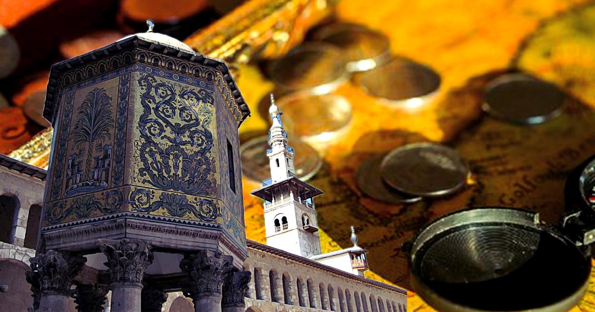 مؤسسة بيت المال في النظام الإسلامي